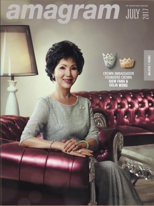 Amwaywiki Wong Siew Fang Amp Celia