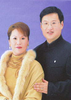 Markk Lei and Peggy Yeh.jpg