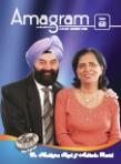 Amagram_India_60.png